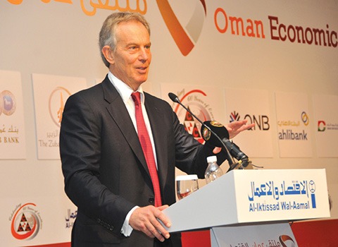 Oman Economic Forum 2010, 2012, 2014 & 2016